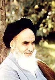 L`Imam Khomeiny nous laissait libre