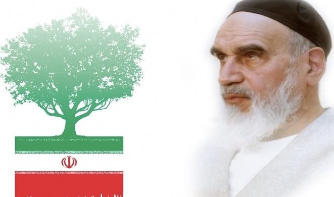 L'anniversaire de la formation de Basij