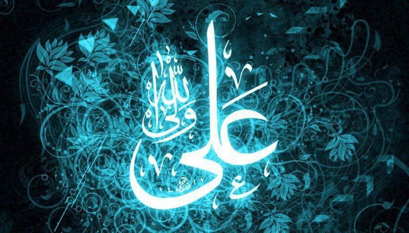 La naissance de l'Imam Ali (as)