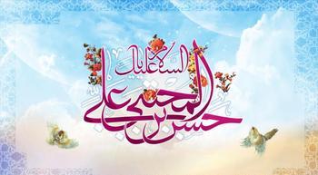 La communauté chiite célèbre l'anniversaire de naissance de l`Imam Hassan Mojtaba (as)