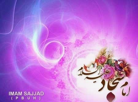 Le 5 Rajab jour de naissance de Hazrat Zeyn al Abidin