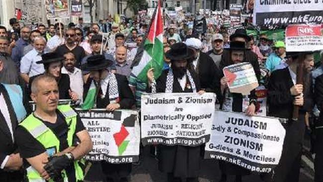 La Journée mondiale de Qods célébrée à Londres