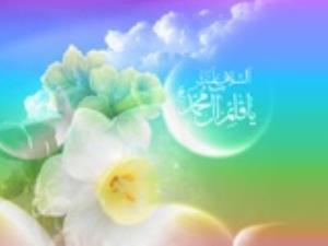 Naissance de Hazrat Wali Al-Asr (Que nos âmes lui soient sacrifiées) et journée mondiale des déshérités