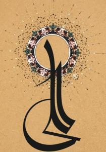 Alî (p) était le compagnon de toujours du Messager de Dieu (Pslf).