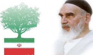 L`anniversaire de la formation de Basij