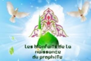 L'importance de la naissance du grand Prophète