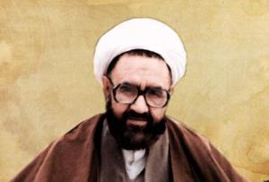 Le 12 Ordibehesht  jour anniversaire du martyre de Ayatollah Motahari