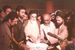 Message de l'Imam Khomeini (Que DIEU le bénit) à la Nation iranienne le douzième jour du mois de Favardin 1358 (Hégire solaire soit le 1er avril 1979 de l'ère chrétienne)