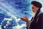 Testament Politico-religieux de l`Imam Khomeini /  Partie II