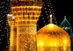 L`Imam Reza (Que DIEU sanctifie son noble secret)