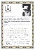 Imam Khomeini, un grand chef religieux