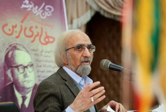 La recommandation du Professeur Henri Corbin à propos de la préparation du recueil sur Hazrat Zahra (Que le Salut d'Allah soit sur elle)