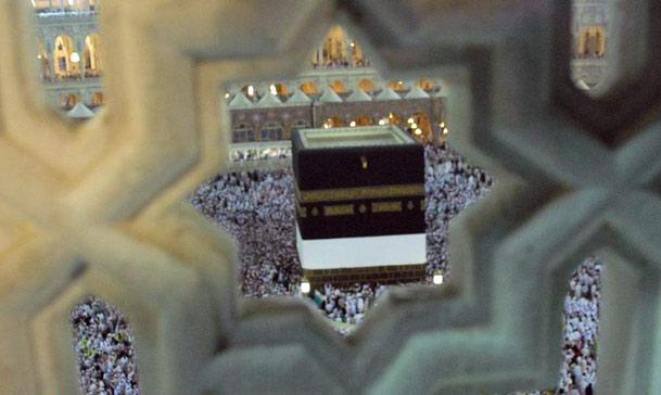 Source de réjouissance de la voie vers Allah dans le mîqât