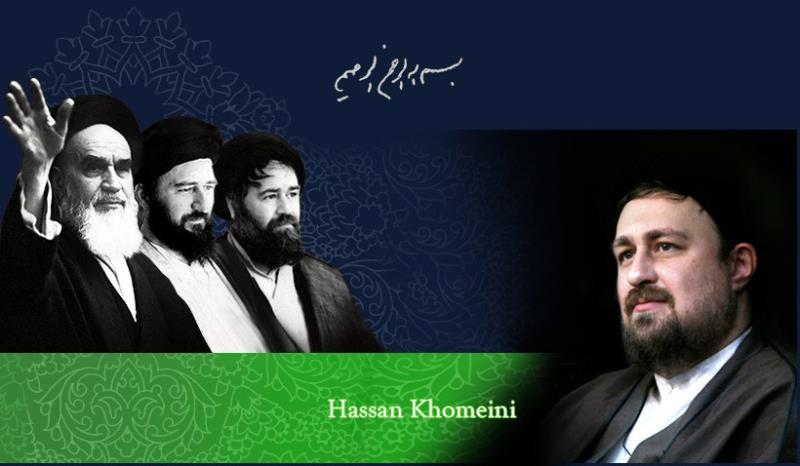 Sayyid Hassan