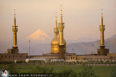 Le Sanctuaire de l`Imam Khomeini
