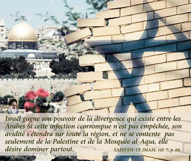 Défendre la Palestine Après la soumission aux saintes lois de l`Islam, rien n`est plus indispensable que la défense en voie de l`Islam par sa vie et ses biens.