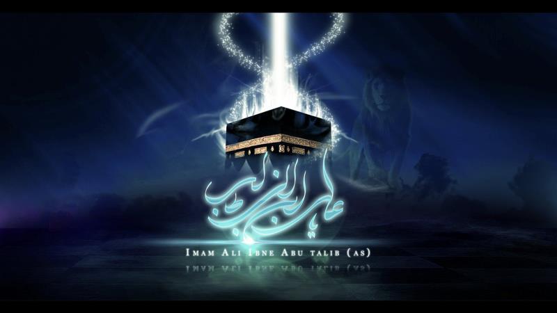 La splendeur et la grandeur de Hazrat Ali (as)