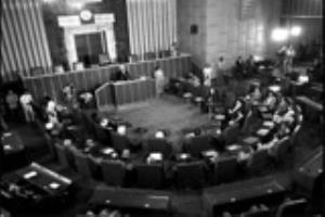 L`Anniversaire de la fondation de l`assemblée des experts