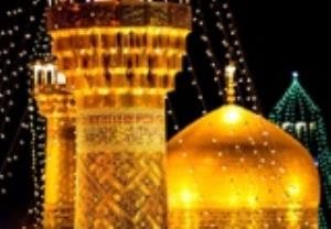 L`Imam Reza (Que DIEU sanctifie son noble secret)