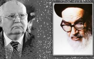 Lettre de l'Imam Khomeiny à Mikhaïl Gorbatchev
