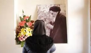 Comment l`Imam Khomeiny traitait-il les jeunes?