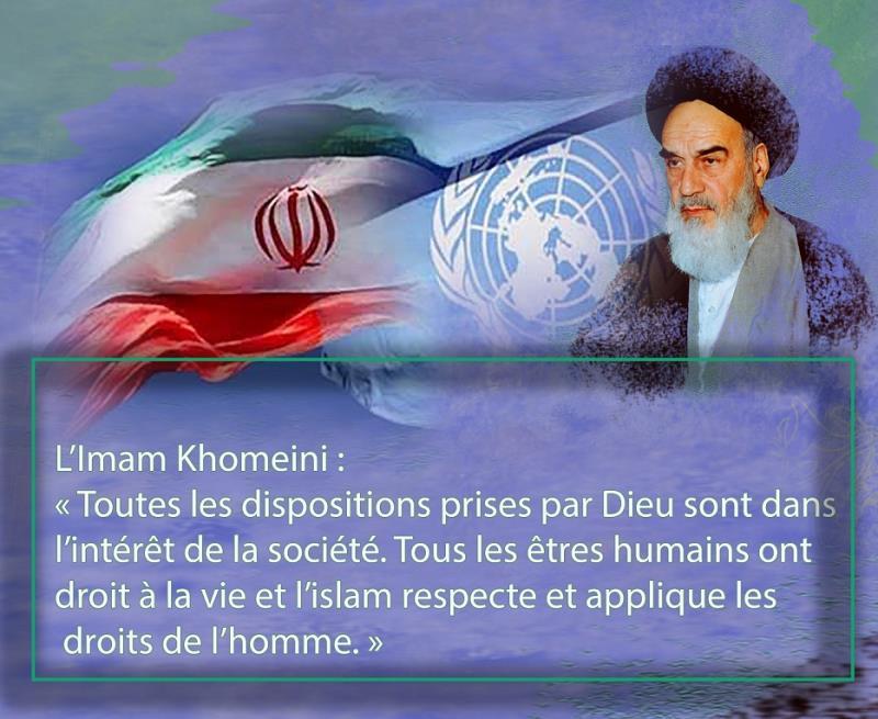 La déclaration des droits de l`homme