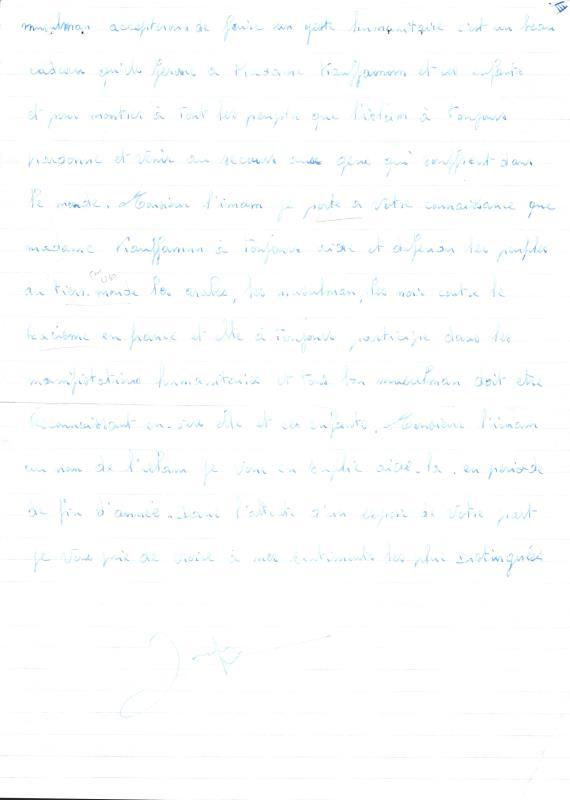 Félicitations pour la nouvelle année 1985 et demander du soutien pour la libération des otages au Liban(2)