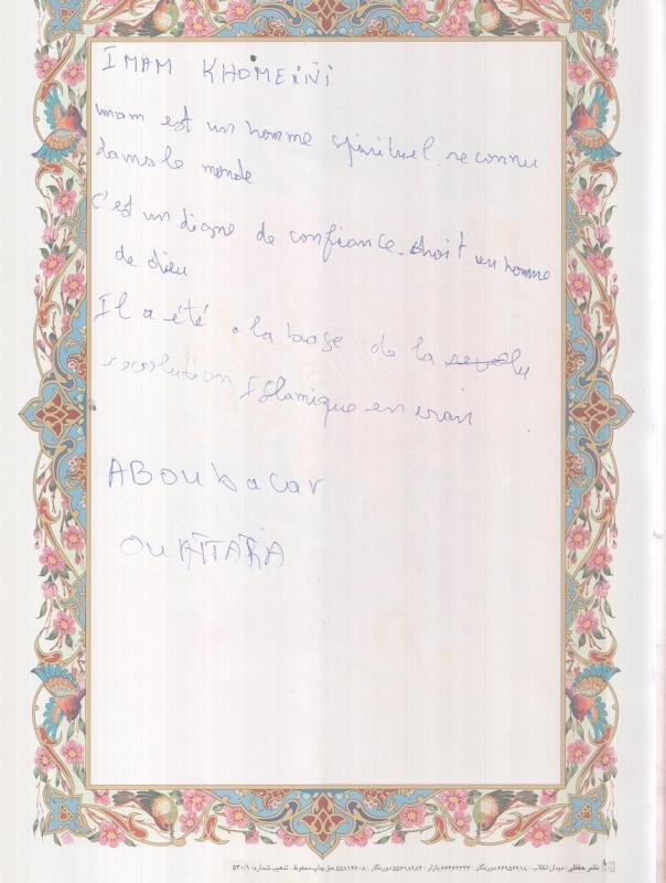 L`Imam Khomeini, un homme spirituel