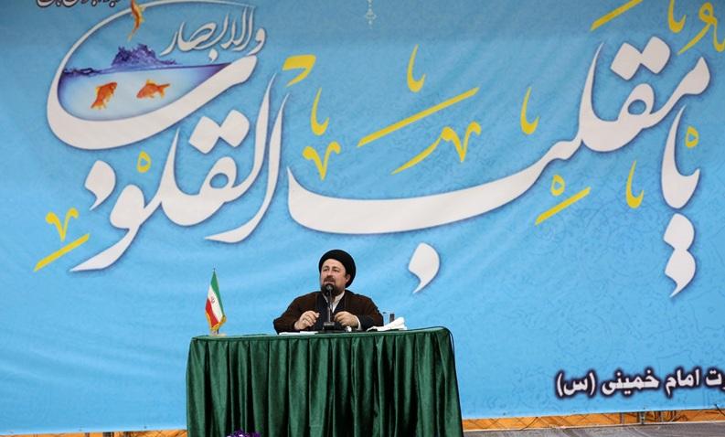 La cérémonie du Nouvel An au mausolée de l`Imam Khomeini