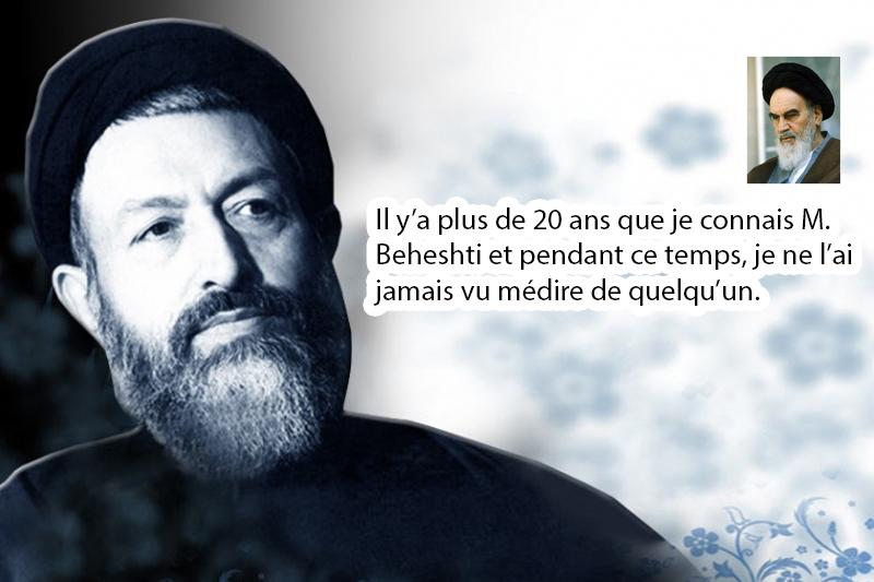 """L`Imam Khomeini: """"Beheshti était une nation."""""""
