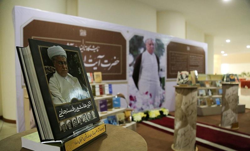 La commémoration du premier anniversaire du décès de l`Ayatollah Hashemi Rafsandjani