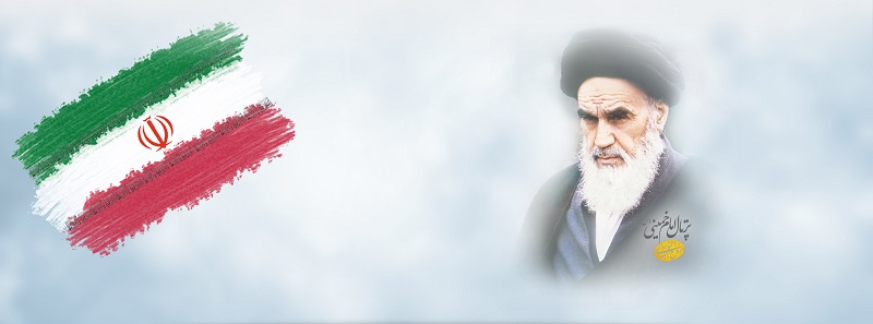 La révolution islamique et ses apports