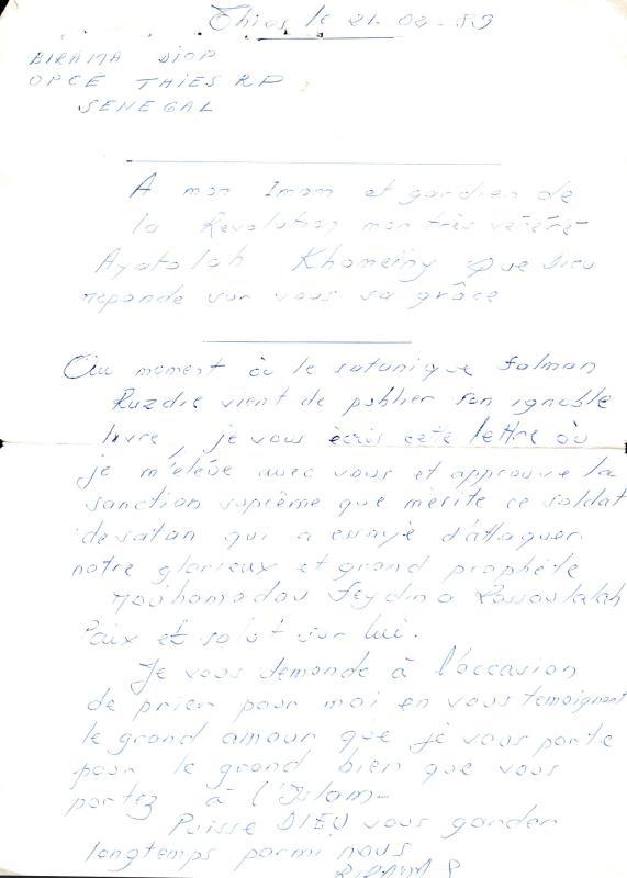 Sympathie avec l`Imam Khomeini au sujet de la publication du livre des Versets Sataniques