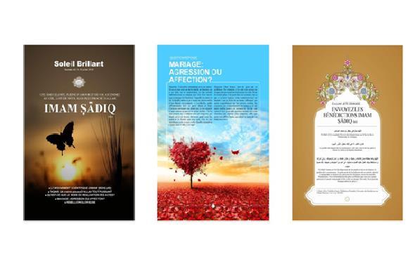 Parution d`une revue sur le mouvement scientifique de l`Imam Sadegh (as)