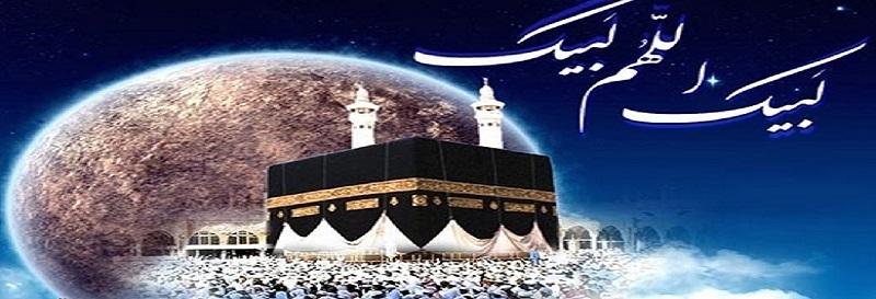 Le vendredi noir à la Mecque