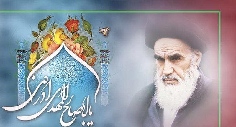 L`anniversaire de la naissance bienheureuse de Hazrat Vali-Asr