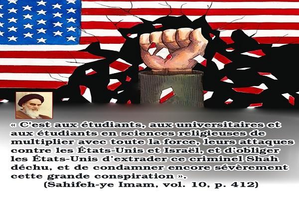 L`Iran contre l`arrogance mondiale