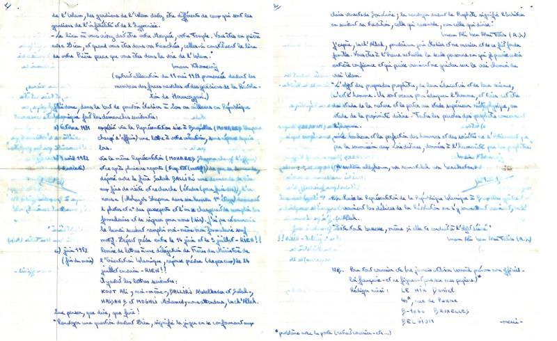 La déclaration de la dévotion envers l`Imam Khomeini(2)