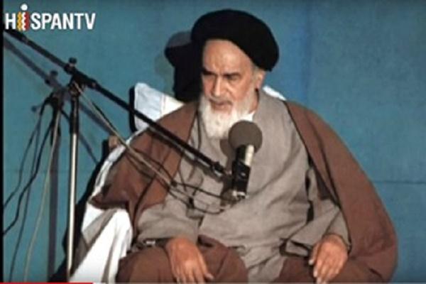 Un documentaire sur l`Imam Khomeini (RA) diffusé au Venezuela