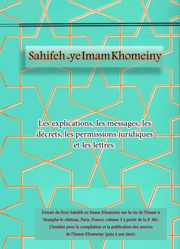 """La traduction en français du livre """"Sahifeh-ye Imam Khomeiny""""."""