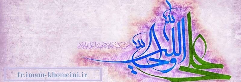 Hajj, une opportunité pour l'adoration et servitude