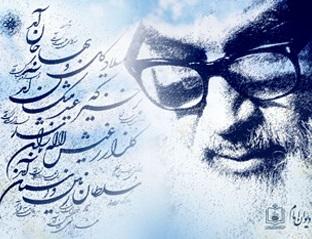 La mer de la beauté; les poèmes de l`Imam Khomeiny