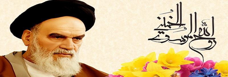 L'Imam Khomeini, un véritable signe d'Allah