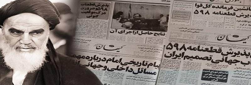 Le point de vue de l`Imam Khomeini sur la résolution 598