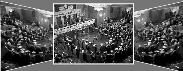 14 juillet 1983, l`anniversaire de la première réunion de l'assemblée générale des experts
