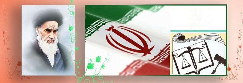 La journée de l`assemblé islamique et la constitution en Iran