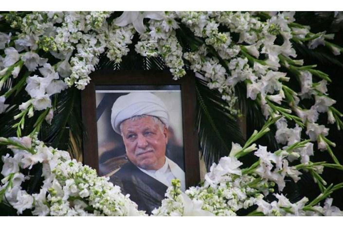 L`Anniversaire du décès de l`Ayatollah Rafsanjani