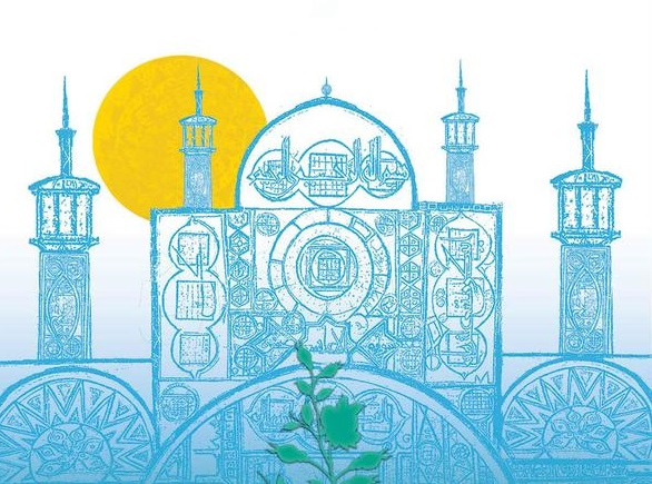 Le statut de la mosquée en Iran depuis la révolution islamique.