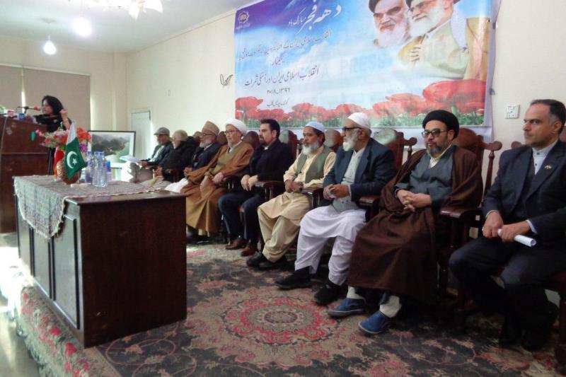 conférence sur la révolution islamique d`Iran à Quetta