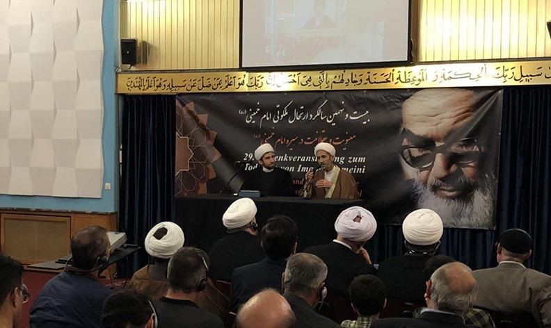 La cérémonie du 29ème anniversaire de la commémoration de l`Imam Khomeini au Centre Islamique de Hambourg